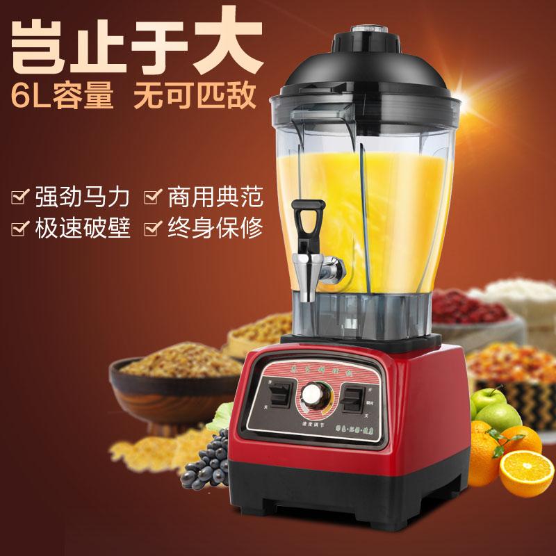 6L大容量商用豆浆机