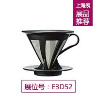 HARIO日本进口 V60金属滤网免滤纸手冲咖啡滤杯