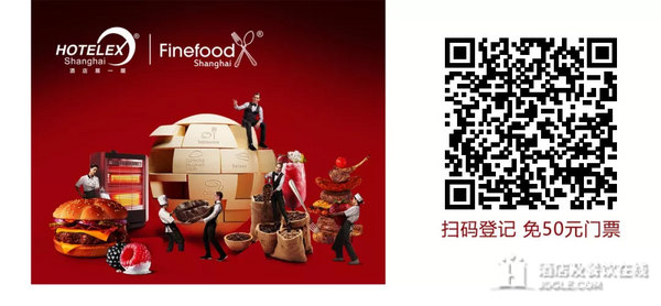 hotelex,2019上海国际咖啡美食文化节,吸睛!海内外百余家知名咖啡馆集体快闪