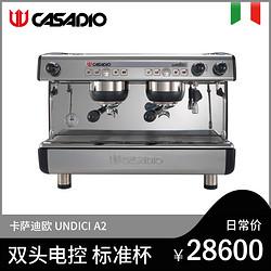CASADIO/卡萨迪欧 UNDICI A2 双头 电控 标准杯