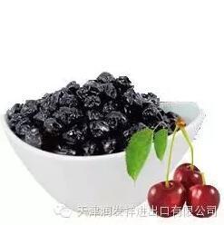 巴布果咖黑樱桃