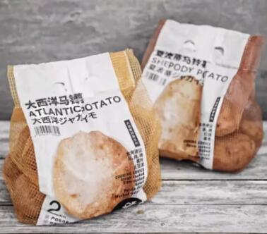 夏波蒂马铃薯 火星薯 鲜薯系列 薯条