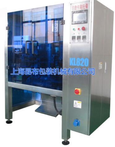 KL-820型自动立式包装设备