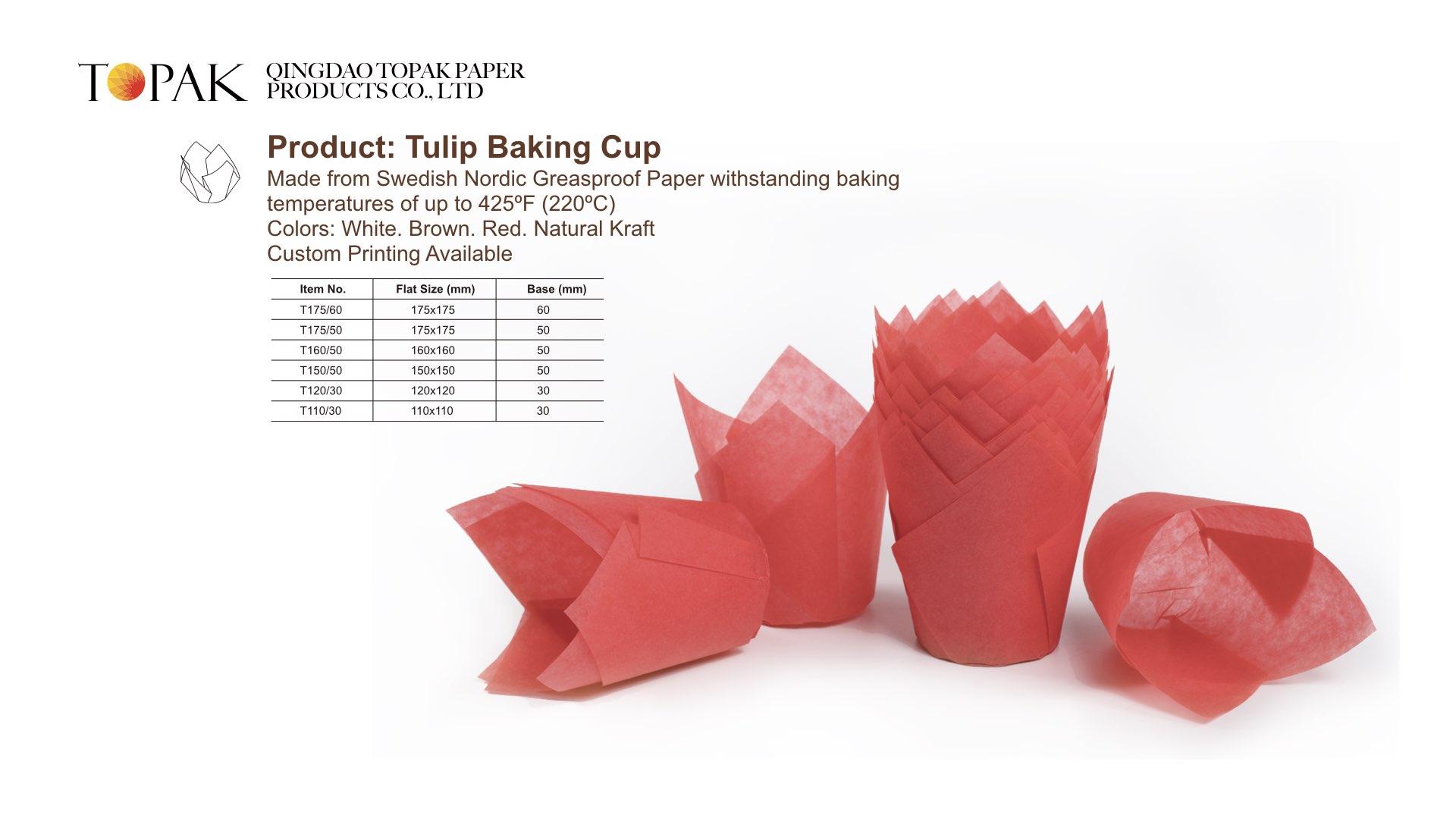 无硅油瑞典防油纸蛋糕杯 耐220℃