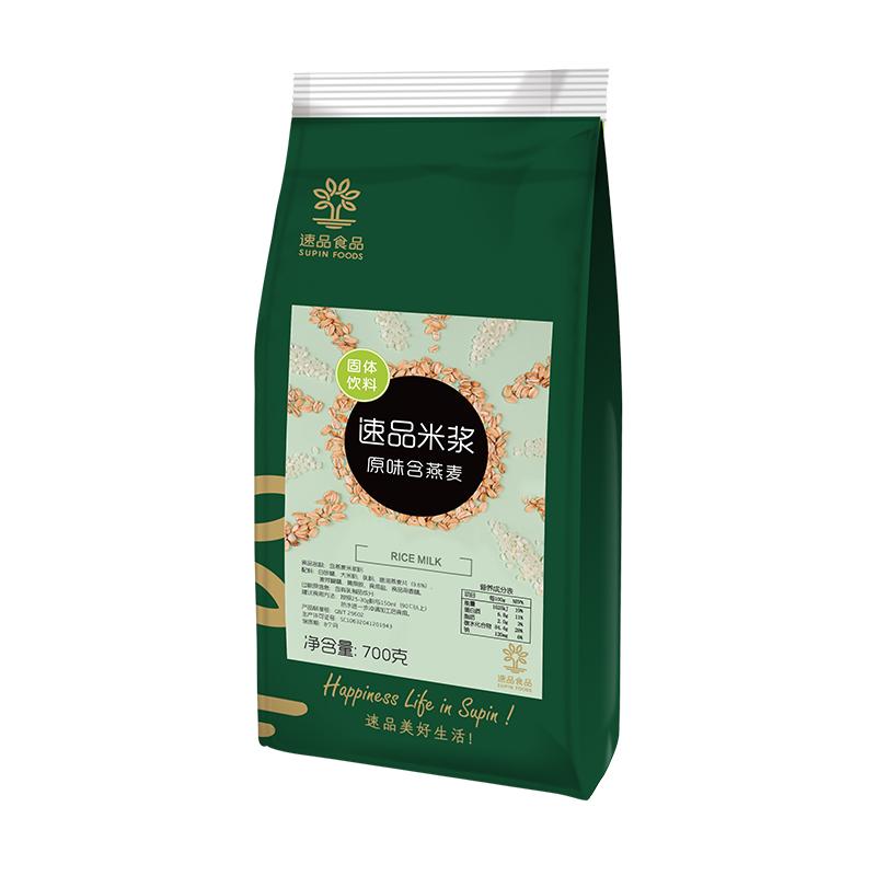 原味含燕麦米浆粉