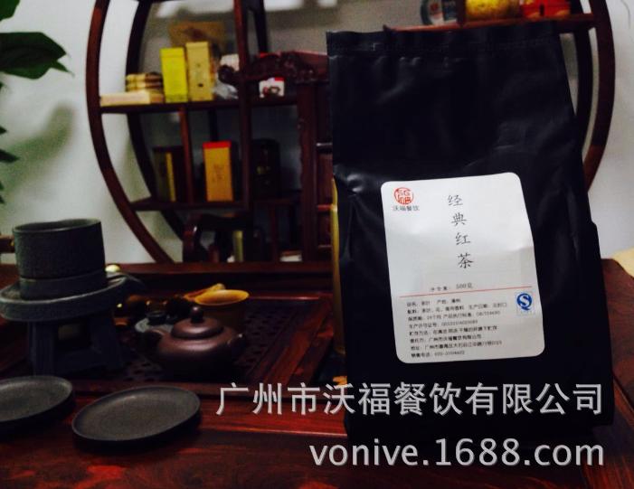 经典红茶批发 贡茶奶茶店专用红茶 柠檬茶专用红茶500g袋 OEM贴牌