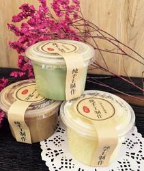 焦糖布蕾 甜品 预拌粉 胶原蛋白 奶茶原料批发 可贴牌代工OEM