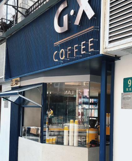 G•X COFFEE;肖恩;郭璟;王晶;陈百祥;林奕华,【大米专访】G•X COFFEE:所有与咖啡美好的相遇Start From Here