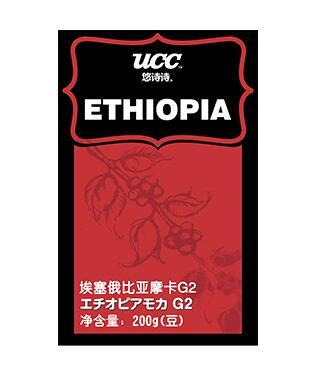 诶塞尔比亚摩卡G2咖啡豆