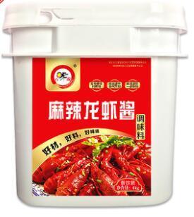 麻辣龙虾酱