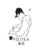 成都葡茶餐饮管理有限公司