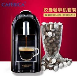 极睿caferica意式浓缩黑咖啡粉胶囊多味40粒+咖啡机
