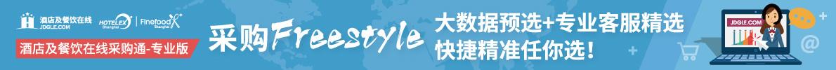 上海展-展会官网-展品范围上方-广告位