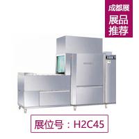 洗碗机HDF-561