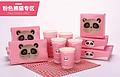 粉色熊猫专区 纸盒