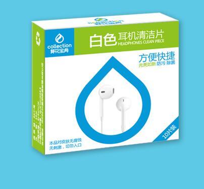 耳机清洁剂