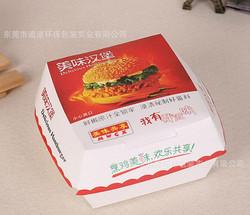 一次性汉堡纸盒