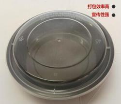 450 750 圆碗防渗漏塑料打包盒