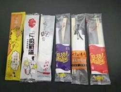 一次性筷子四件套 打包餐具