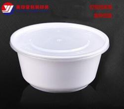 625乳白圆加厚防渗漏 塑料打包碗