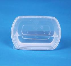 梅洋 易拉盒625ml外卖打包盒