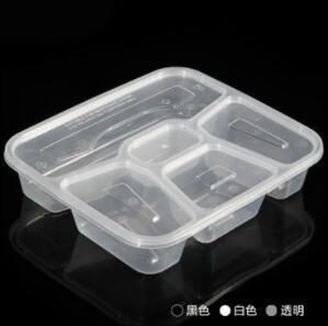 梅洋15470方形五格便当盒