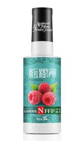 红树莓果浆