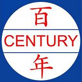 广州百年机械设备有限公司