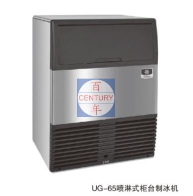 MANITOWOC万利多  UG065A-251 喷淋式柜台制冰机(八角圆冰)
