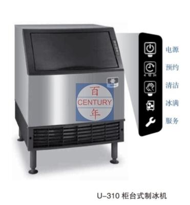 MANITOWOC万利多 UDF0310A-251C 柜台式制冰机