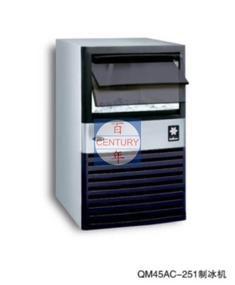 MANITOWOC万利多 UDE0080A-251IC方块冰制冰机