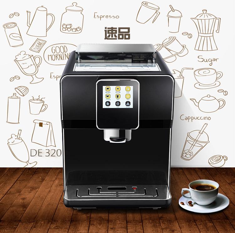 全自动咖啡机 A8S