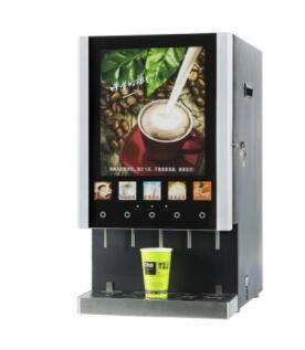 五料单热咖啡现调机 50S