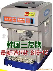 HC-25刨冰/削冰机
