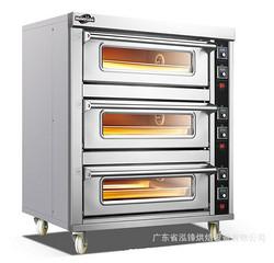 泓锋HOMPHON 电烤箱