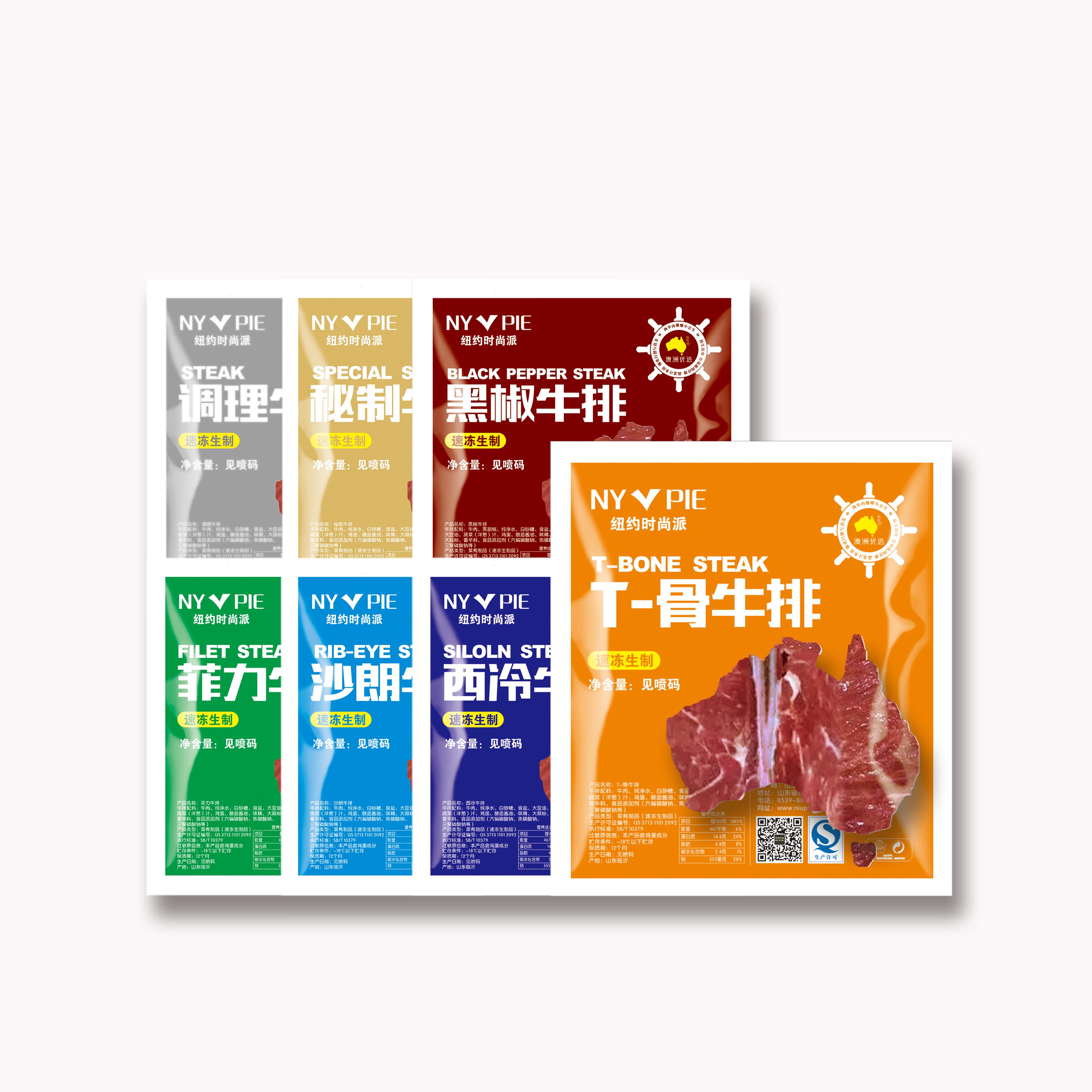 NYVPIE静腌牛排系列  沙朗牛排 150g/180g