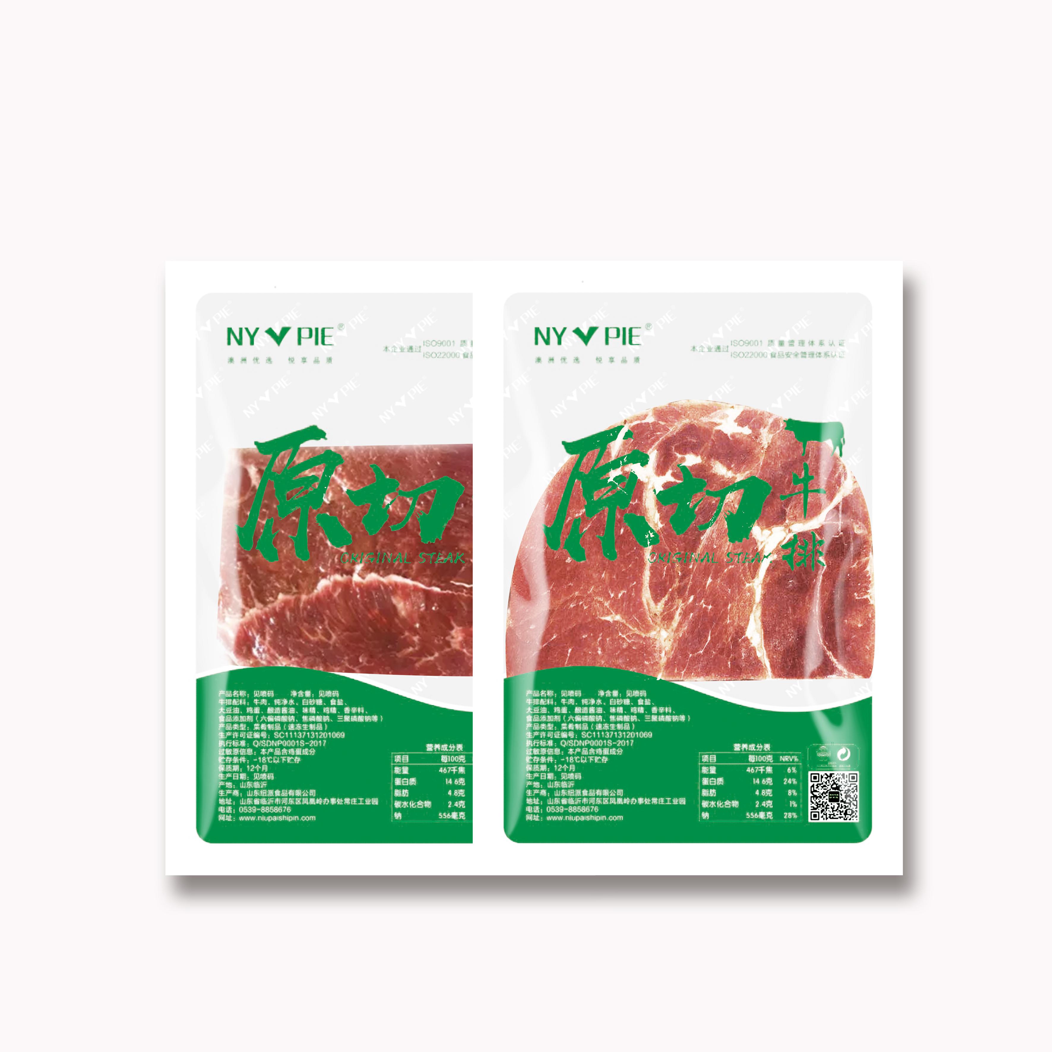 NYVPIE原切牛排系列  澳式·堪培拉(原切)150g