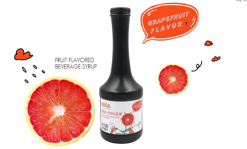 果汁系列 西柚