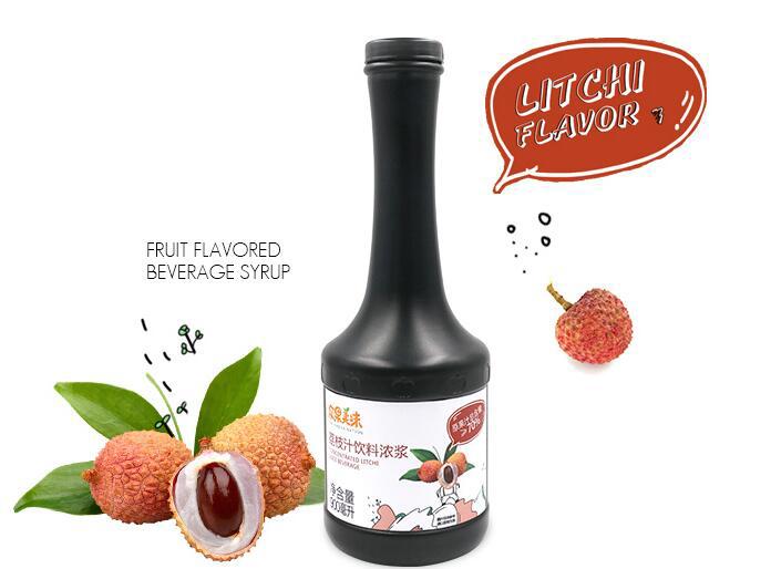 果汁系列 荔枝
