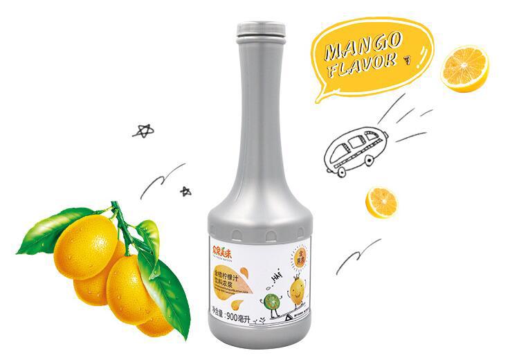 含肉果汁 金桔柠檬