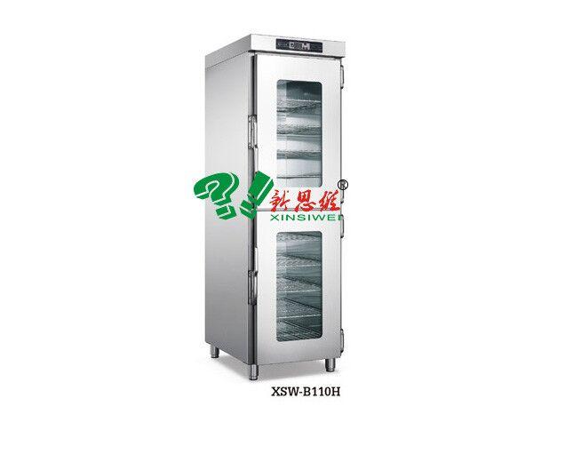 豪华型智能立式保温柜