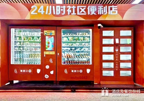 自助售货,新零售,阿里巴巴,FHC,自助售货机,了解一下  食品饮料自助售货或成大趋势