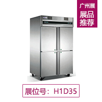 A款工程廚房冰箱Q1.0AU4F