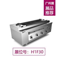 1200千度燒電烤爐