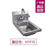A55商用水槽