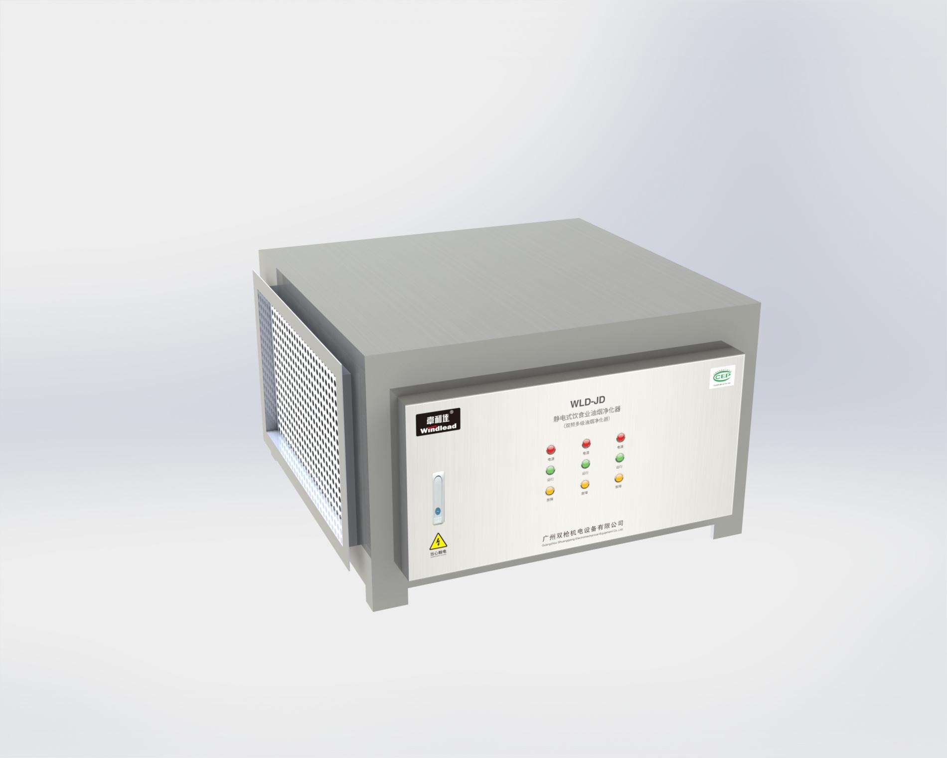 WLD-JD静电式饮食业油烟净化器