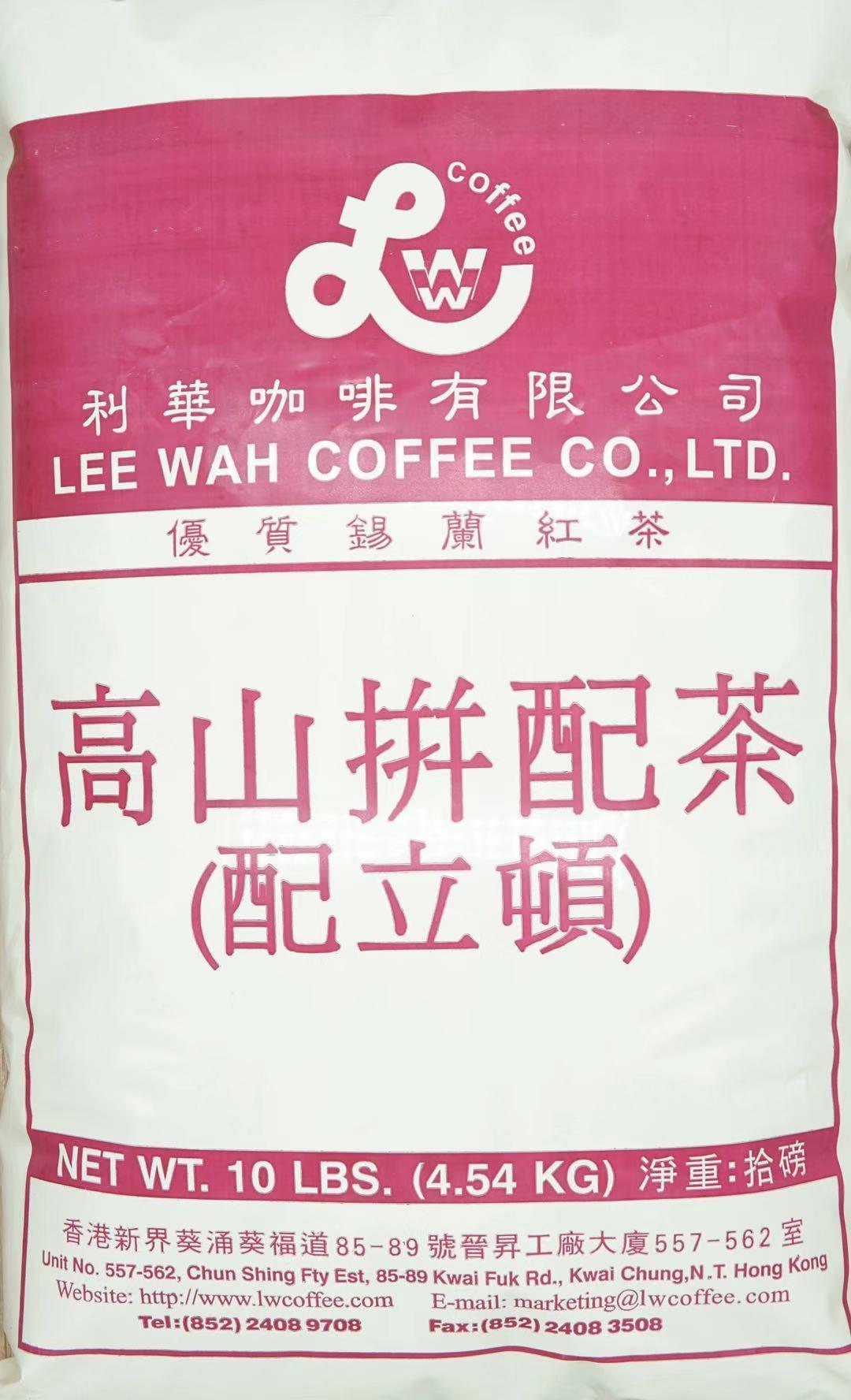 高山拼配茶(拼立顿)