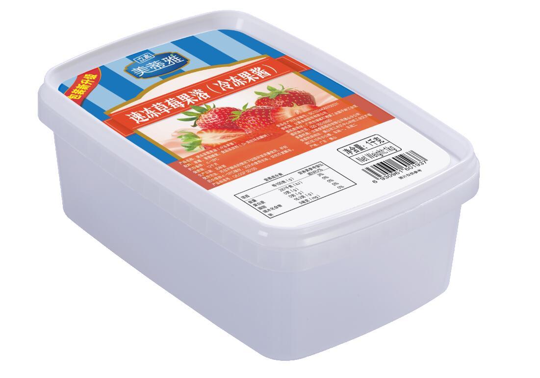 美蒂雅果溶-草莓