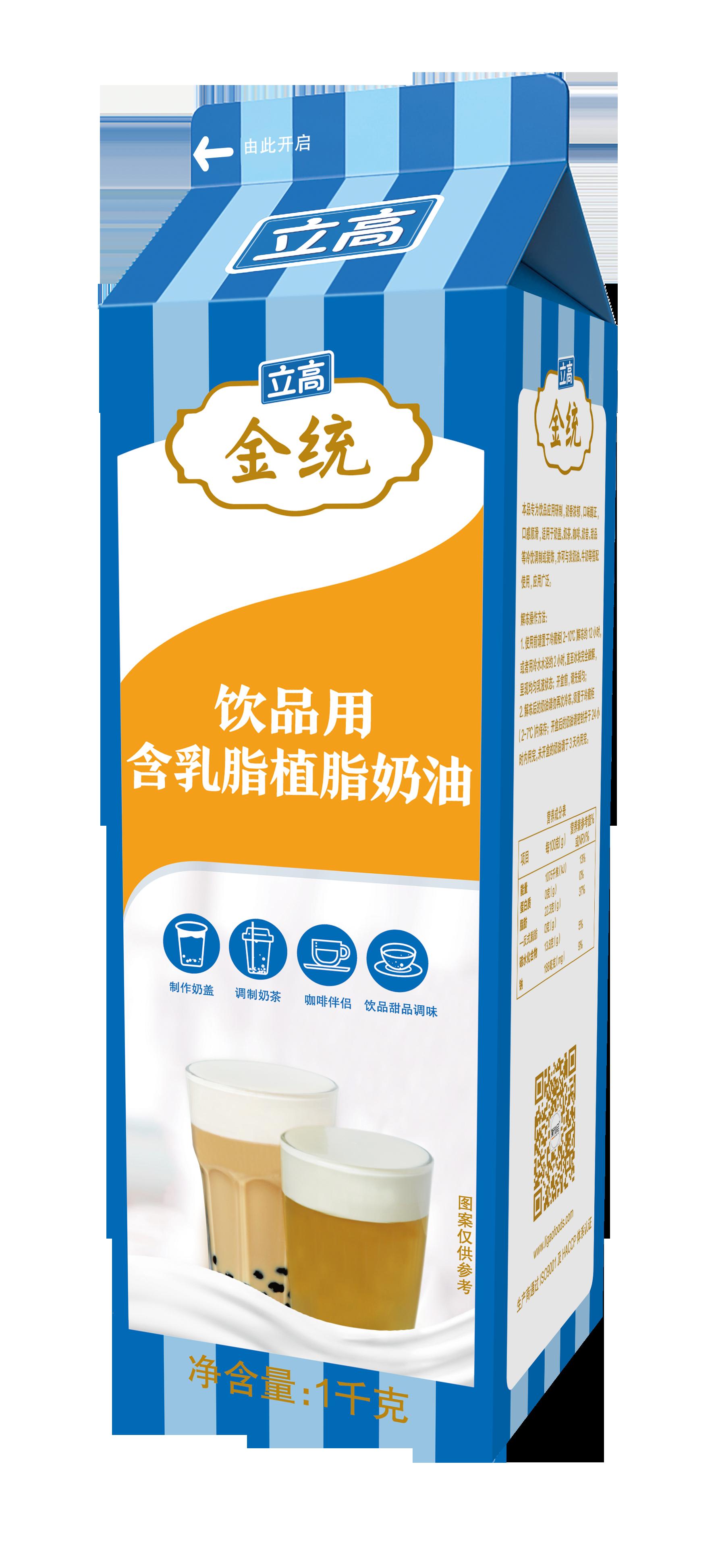 金统饮品用含乳脂植脂奶油