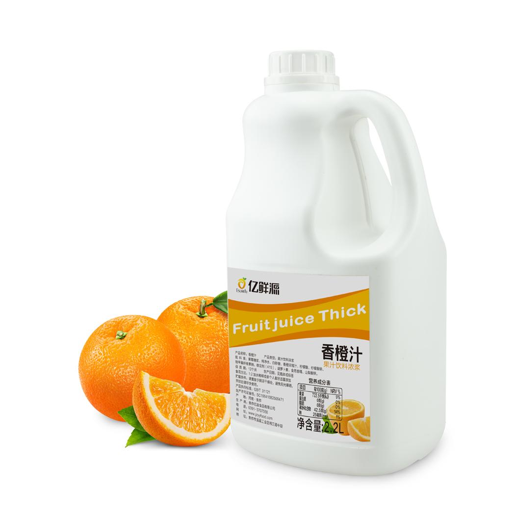 香橙果汁饮料浓浆